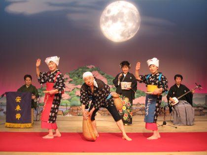 Yasugibushi Performance Hall