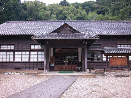 Iwami Ginzan Silver Mine Museum
