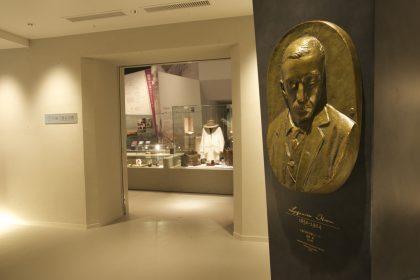 Lafcadio Hearn Memorial Museum