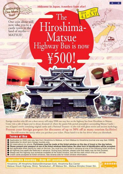 500 Yen Bus Hiroshima - Matsue