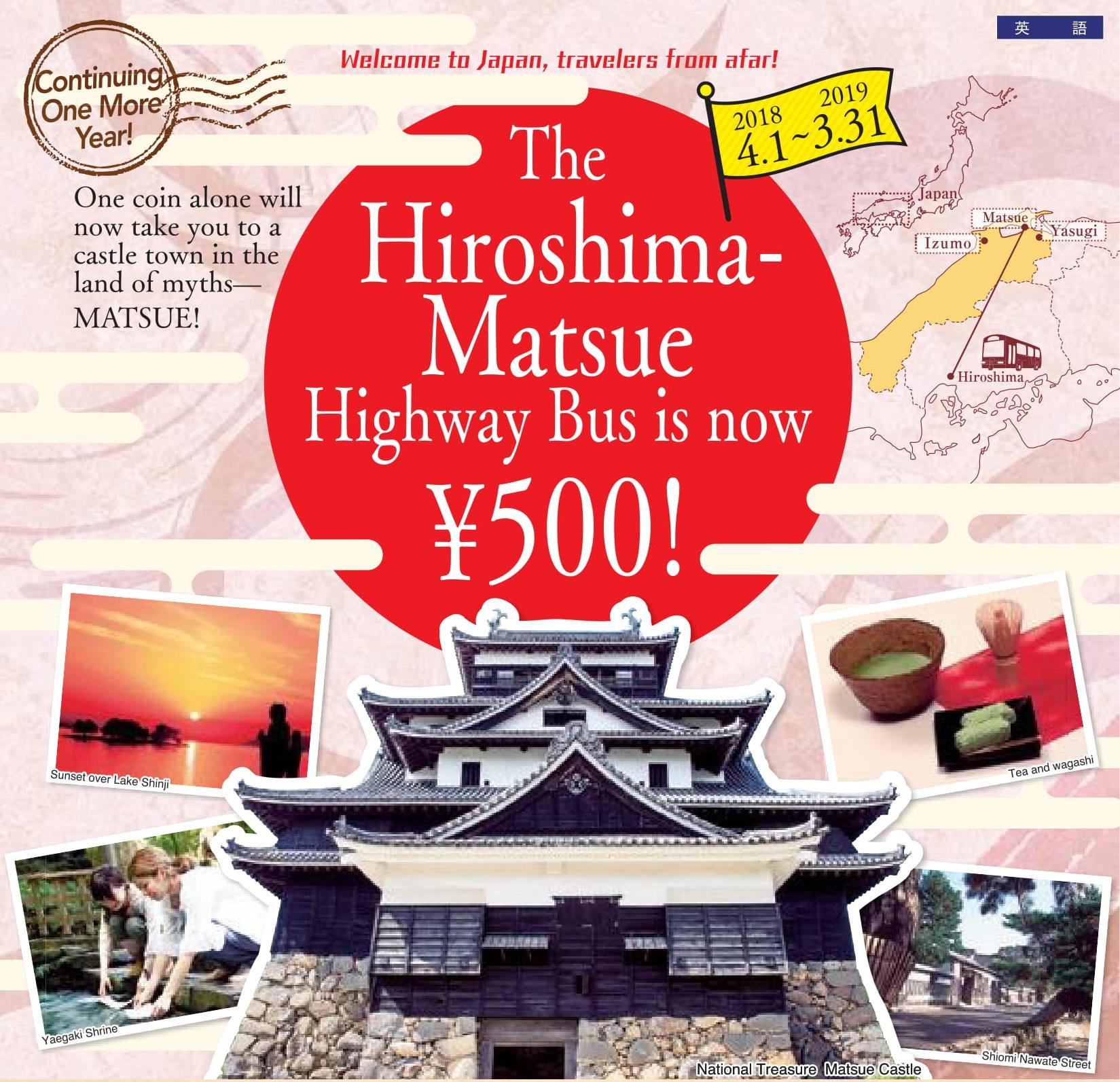 500 YEN BUS Matsue - Hiroshima