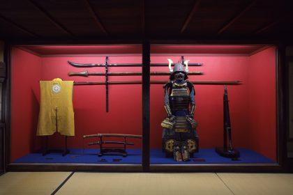 Former Kawashima Residence (Samurai House)