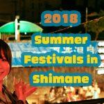 2018 Summer Festivals in Shimane