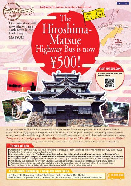Shimane Hiroshima 500 yen bus flyer