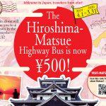 HIROSHIMA – MATSUE 500YEN BUS (4/1/2019 ~ 3/31/2020)
