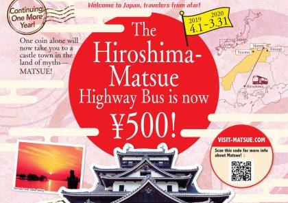 500 Yen bus flyer