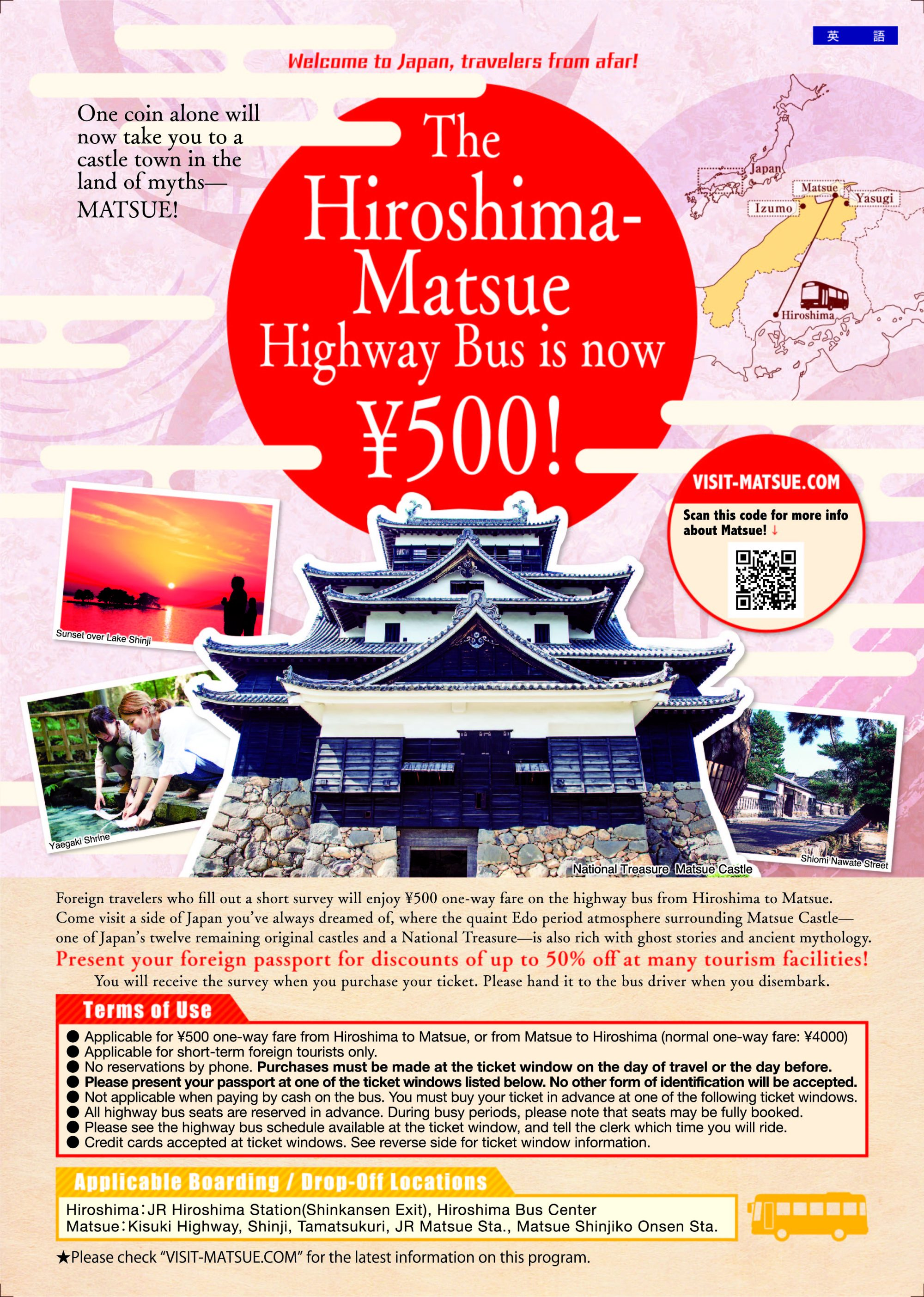 Hiroshima Matsue 500 yen bus