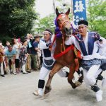 [OKI Event] Gorei-furyū Festival (5th June every year)