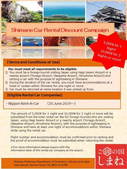 Nippon Rent-A-Car Discount Campaign