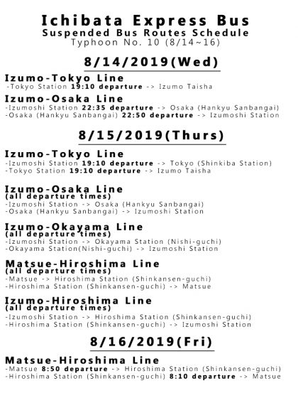 Ichibata Bus Schedule