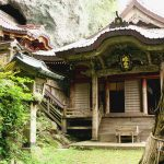 Mount Takuhi Walking Trail