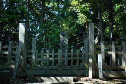 Kuroki-Gosho Imperial Residence Site
