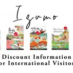 Discount Information for International Visitors (IZUMO AREA)