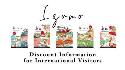 Shimane Discount Information Izumo
