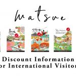 Discount Information for International Visitors (MATSUE AREA)