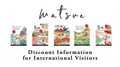 Shimane Discount Information Matsue