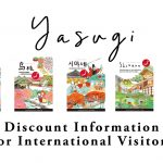Discount Information for International Visitors (YASUGI AREA)