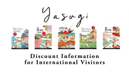 Shimane Discount Information Yasugi
