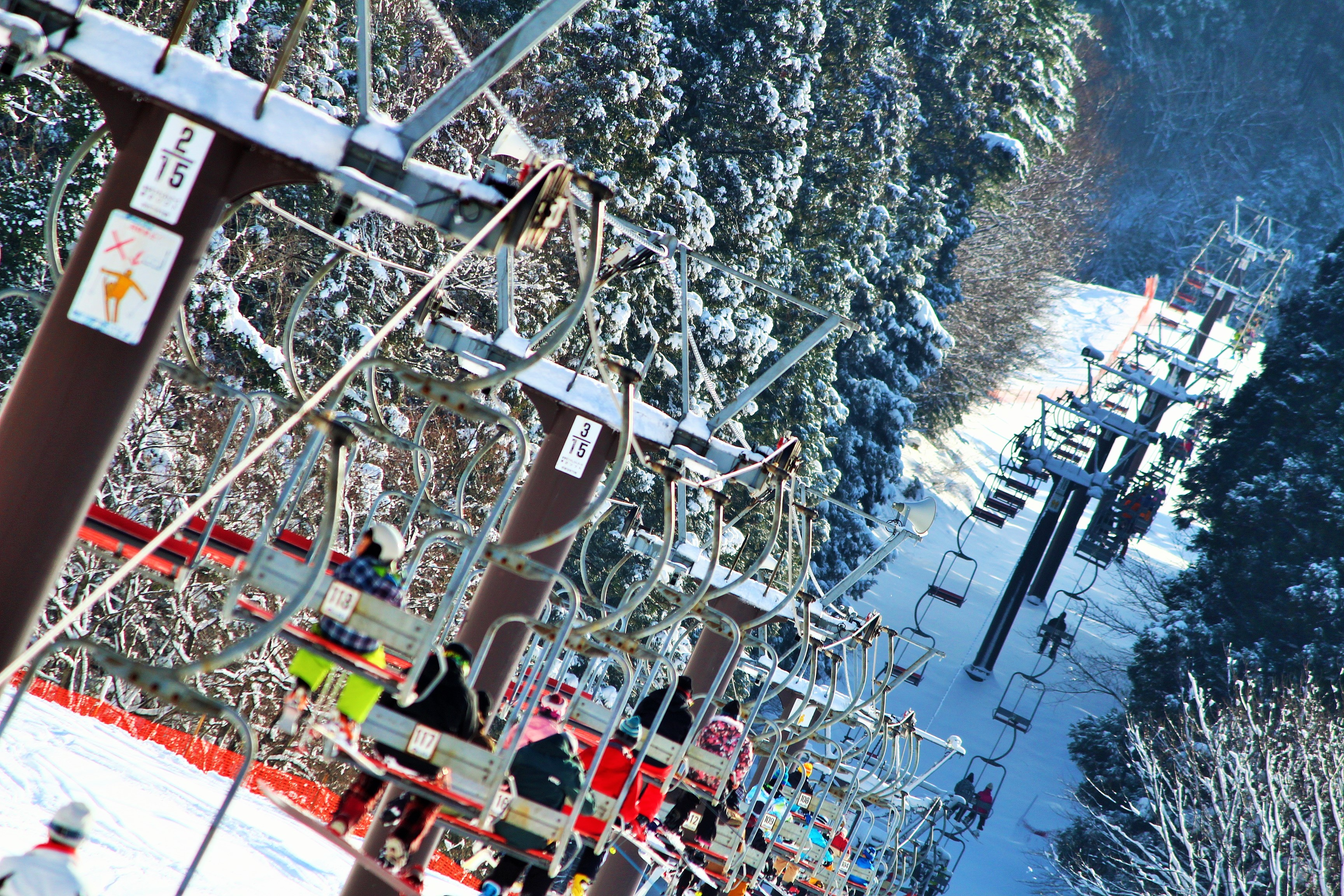 Kotobiki Forest Park Chair Lift