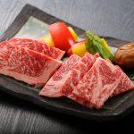 Shimane Brand Wagyu Beef