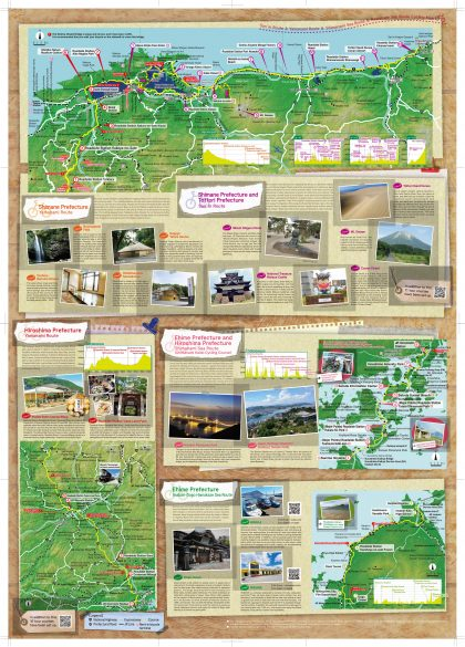 Goen Cycle Map Back