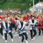 Kinnyamonya Festival
