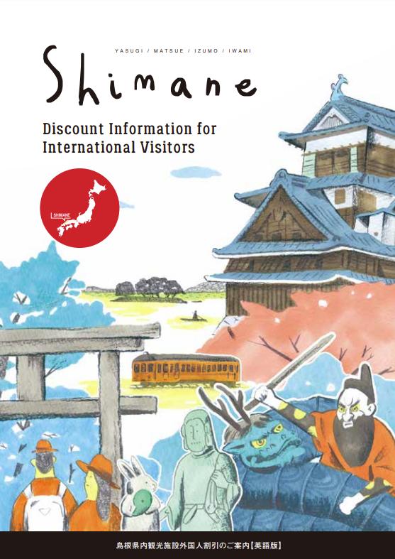 Discount Information for International Visitors