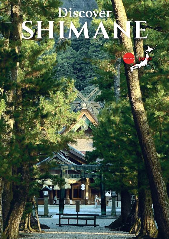 Discover SHIMANE