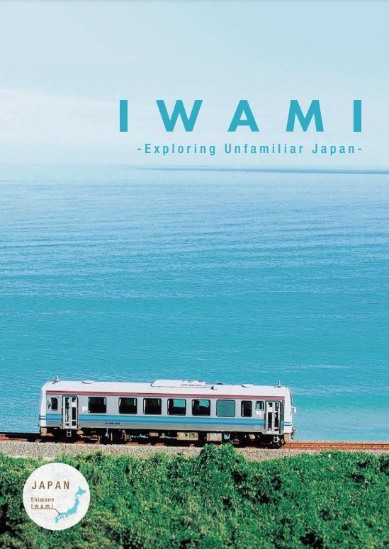 IWAMI-Exploring Unfamiliar Japan-