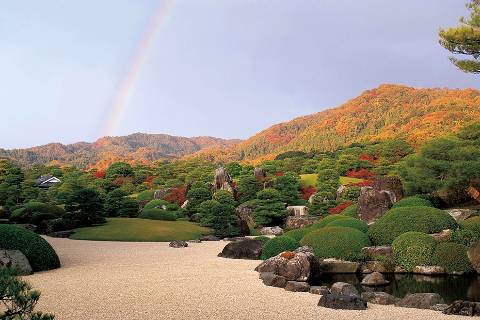 The Adachi Museum of Art