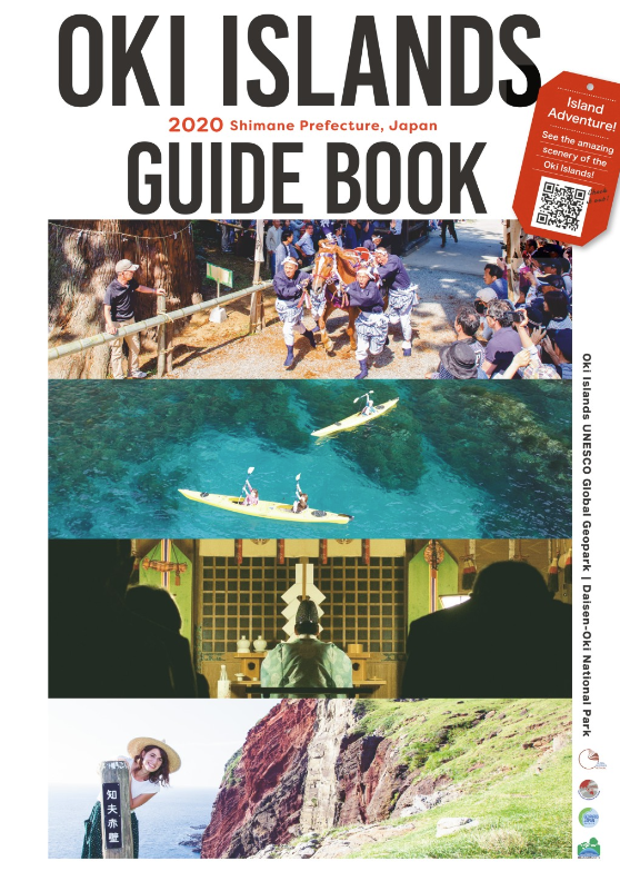 OKI Island Guide Book