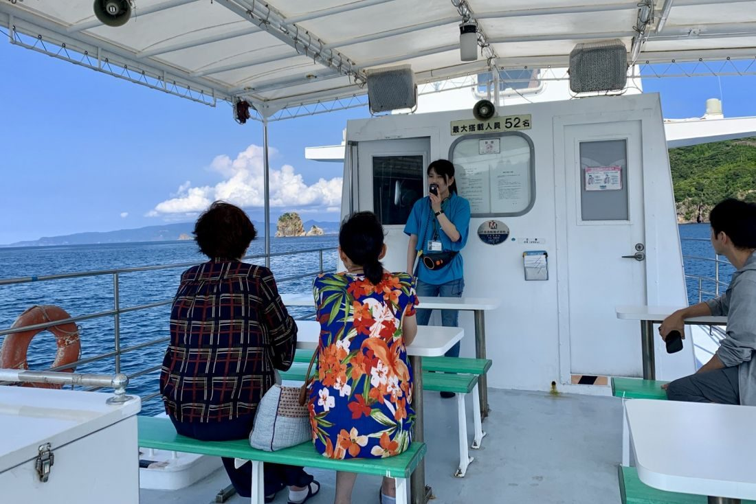 Underwater Viewing Boat Amanbow