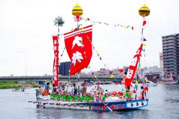 Horan-enya Festival