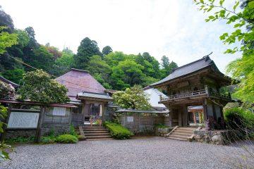Kezouji Temple