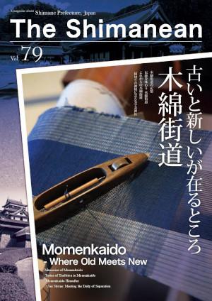 Shimanean Vol.79