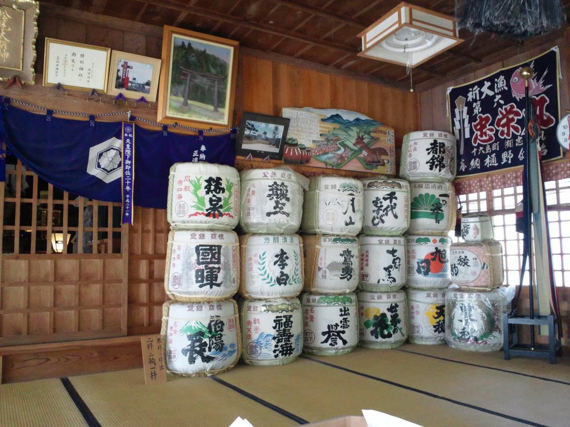 Sake in Saka Shrine