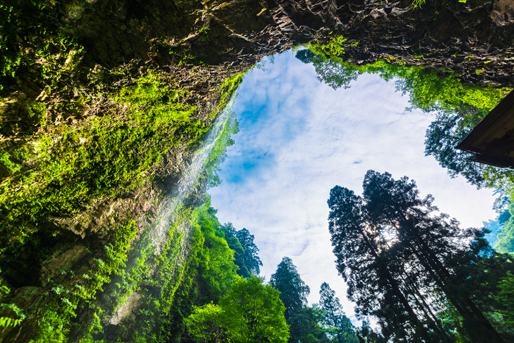 La cascade Dangyô-no-taki