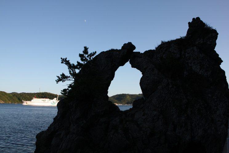 Rocher Medo (Medo-iwa)