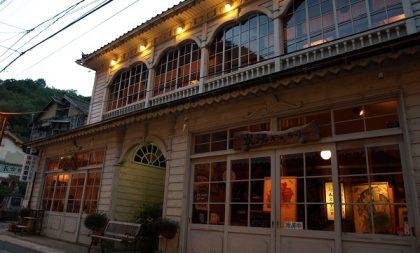 Café Kuranojo