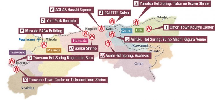 Carte des spectacles d'Iwami Kagura