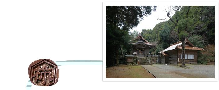 戸田柿本神社