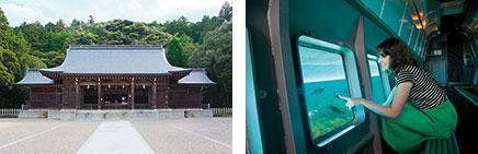 隠岐神社、あまんぼう