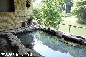 立久恵峡温泉(八光園)
