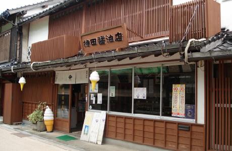 持田醤油店