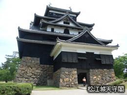 松江城天守閣