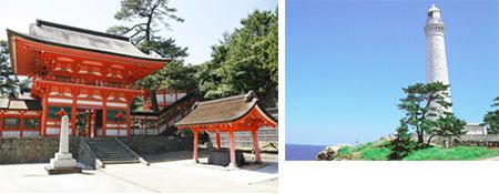 日御碕神社、日御碕灯台
