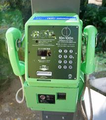 乙女峠の公衆電話
