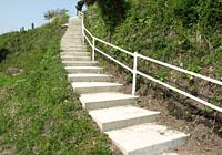 三瓶山の階段