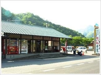 グリーンロード大和(美郷町/R375沿い)
