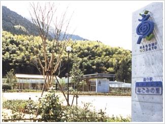 津和野温泉なごみの里(津和野町/R13沿い)